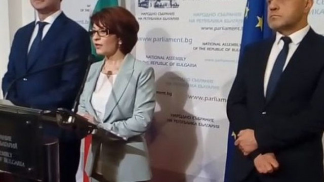 ПГ на ГЕРБ - СДС няма да участва в провежданите от президента консултации