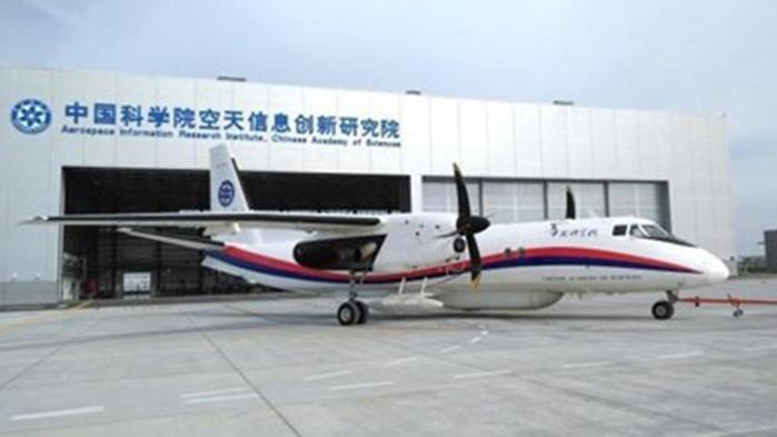 Китай пусна в експлоатация своя аеронавигационна система за дистанционни наблюдения