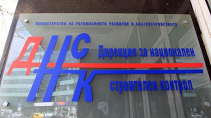 Дирекцията за национален строителен контрол (ДНСК) върна обратно на Столична
