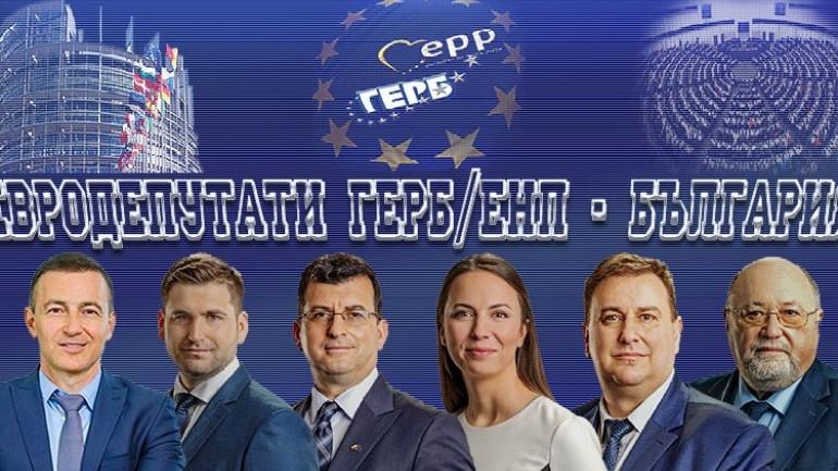 Евродепутатите от ГЕРБ-СДС в декларация: Комисията ЛИБЕ трябва да разгледа заканите на Бойко Рашков