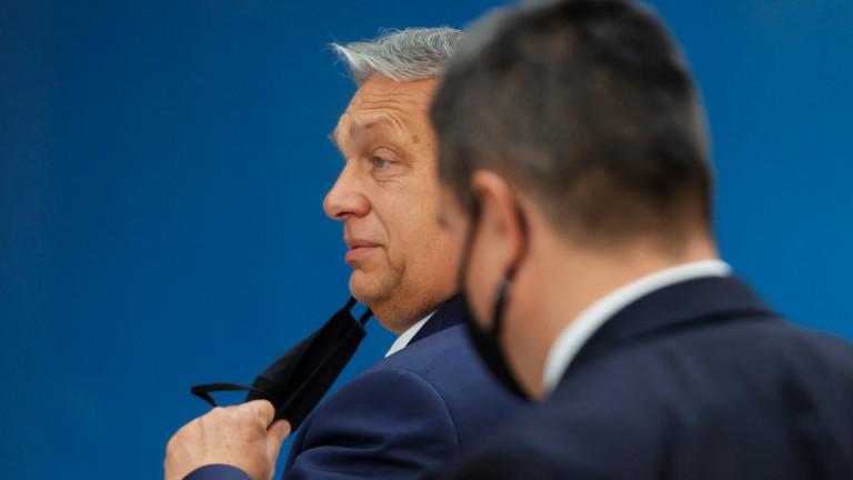Премиерът на УнгарияВиктор Орбан обяви, че ваксинациите срещу коронавирус ще