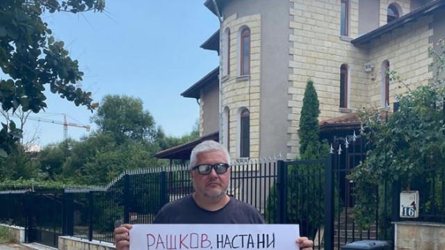 Недялко Недялков зове Рашков са настани бездомници в палатите си