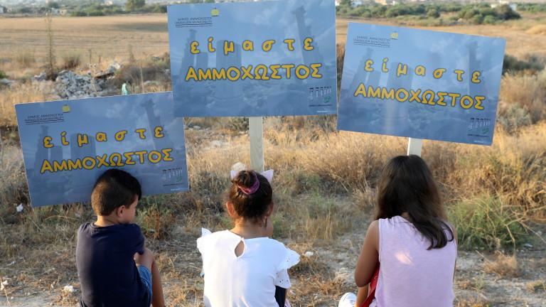 Германия и Швейцария ще помагат на Кипър да спре бежанците