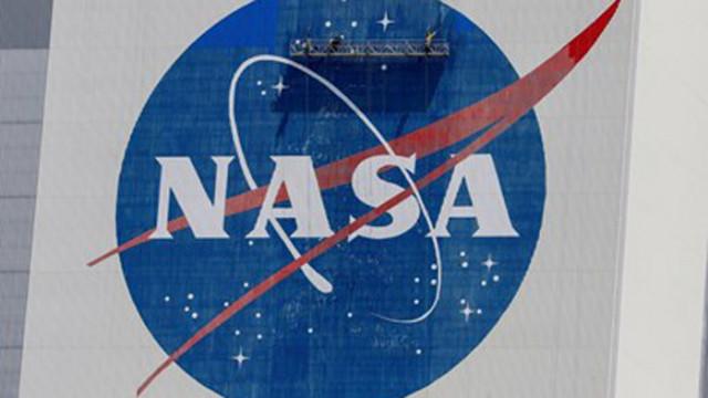 НАСА създаде сателитна система, забавяща обезлесяването