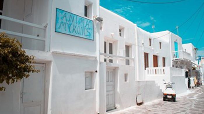 Отменят ограниченията на гръцкия остров Миконос