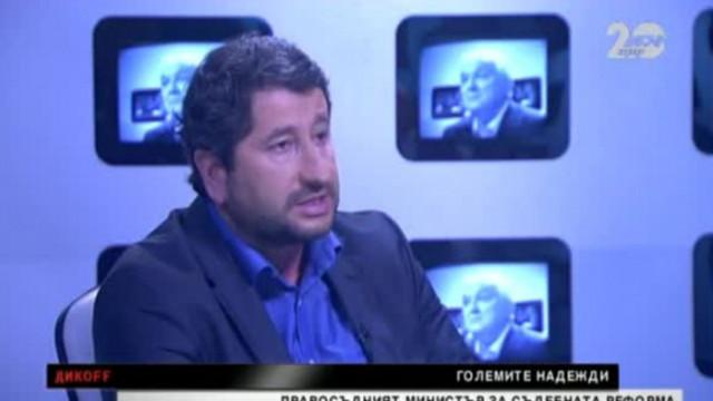 """С г-н Борисов се работи колегиално. Употребил съм """"площаден език"""", наричайки го """"мутра"""""""