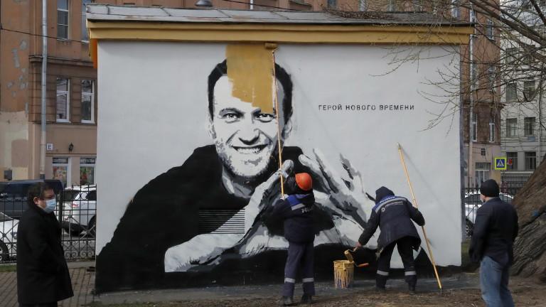 """""""Роскомнадзор"""" блокира сайта на Навални"""