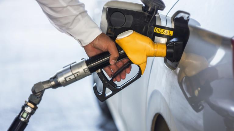Кои са държавите с най-скъпо и с най-евтино гориво в Европа?