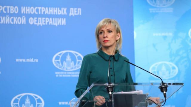 Русия вярва, че Западът финансира Тихановская