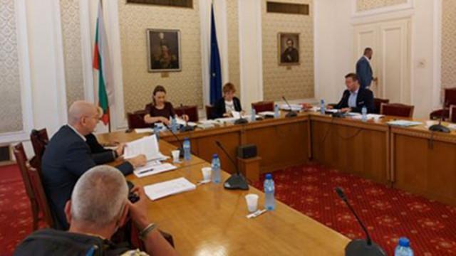 Депутатите вече не искат да ходят на заседания всяка седмица