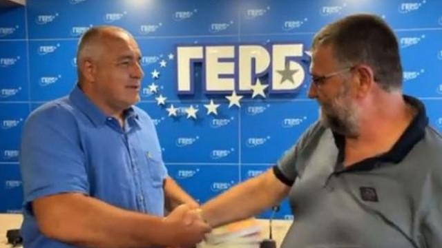 Писателят Христо Стоянов стана член на ГЕРБ, Борисов лично му връчи членската карта