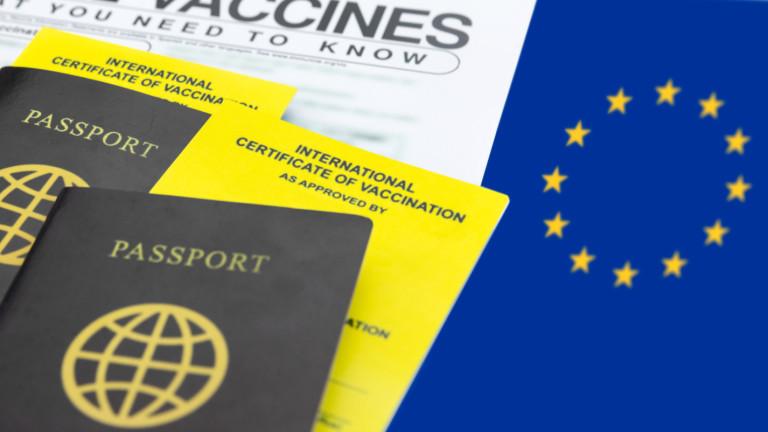 Законови ограничения за неваксинирани са в сила в 13 държави в ЕС