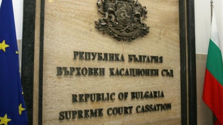 ВКС: Е-системата на съдилищата е опасна за правосъдието