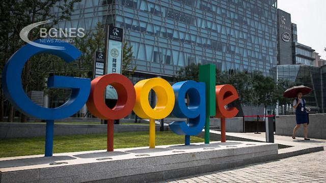 Google ще развива изкуствен интелект в Нова Зеландия