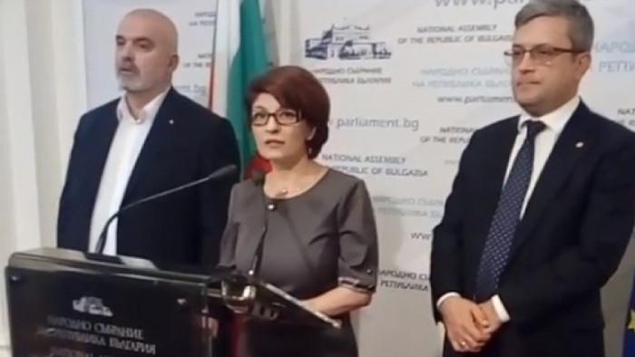 ГЕРБ искат Анкетна комисия, която да проверява действията на Бойко Рашков