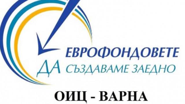 82 фирми от Варна ще бъдат финансирани заради последствията от пандемията с Ковид-19