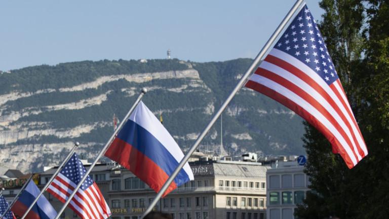 САЩ определиха разговорите с руски представители в Женева като съдържателни