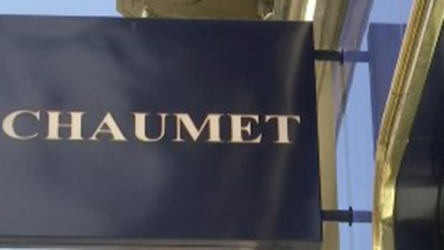 Откраднаха бижута за 2 млн. евро от бижутерия в Париж