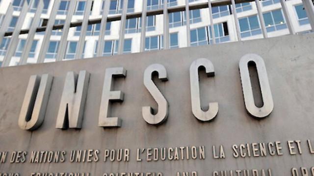 ЮНЕСКО с нови обекти на световното културно наследство