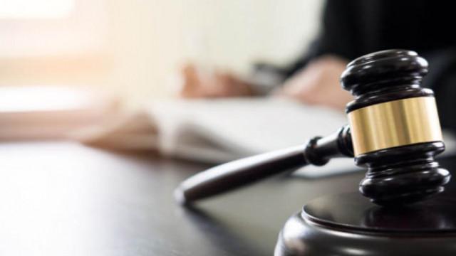 Осъдиха мъж от Варна за съжителство с ненавършило 16-годишна възраст момиче