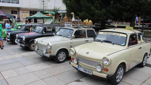 За 8-ма поредна година Тетевен събра любителите на ретро автомобилите на марката Трабант