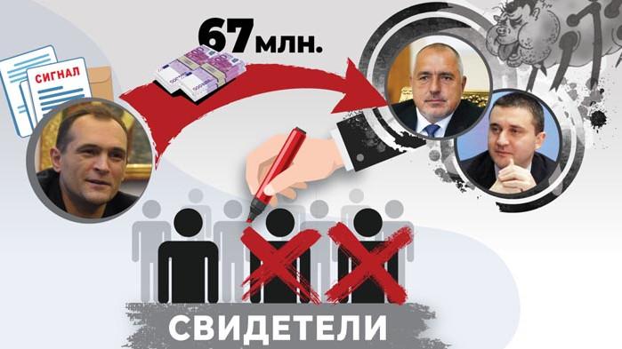 Васил Божков: Скоро ще покажа свидетел, когото не могат да накарат да замълчи