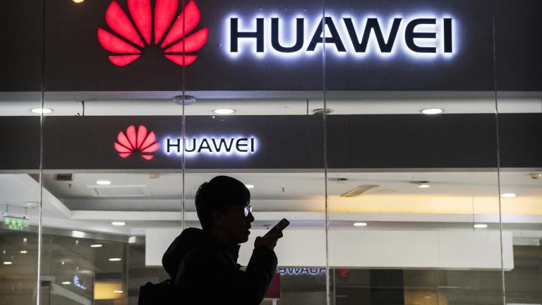 И Великобритания отрязва Huawei от 5G мрежата си