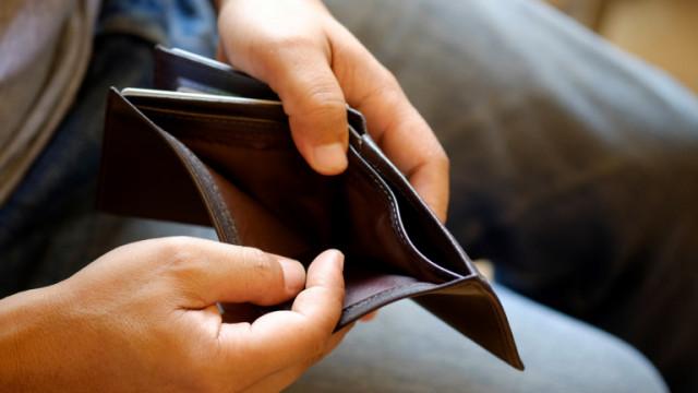 Това е най-голямата грешка, която хората правят с парите си