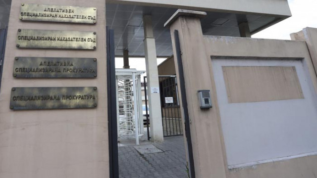 Постоянен арест за приближените до Божков, следили магистрати