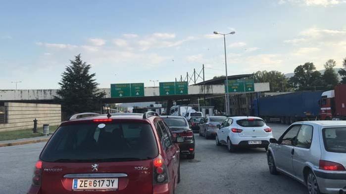 """Затварят ГКПП """"Маказа"""" за туристи"""