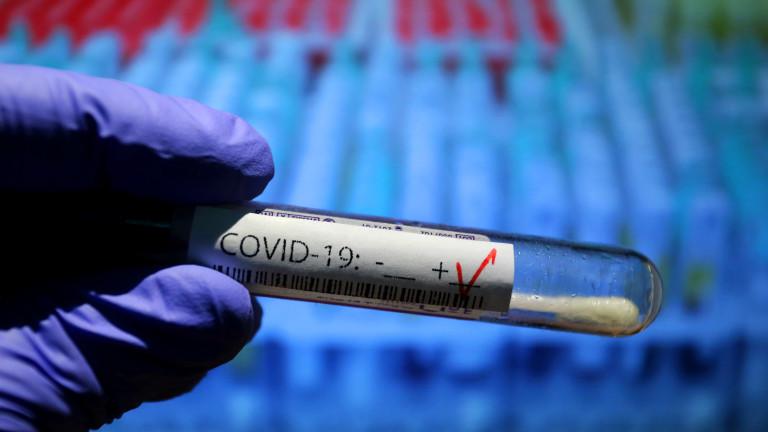 Стотици учени към СЗО: Covid-19 се пренася по въздуха, променете препоръките