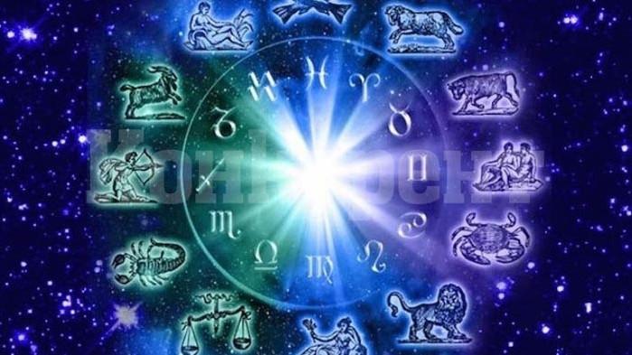 Дневен хороскоп и съветите на Фортуна за сряда, 8 юли 2020 г.