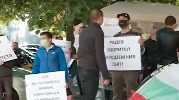 Протест срещу Румен Радев пред президентството