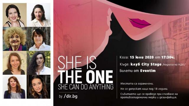 She's The One: 7 жени, за които няма невъзможни неща на една сцена