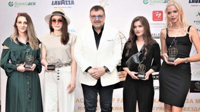 """Академията за мода за първи път присъди наградата """"Изгряваща звезда 2020"""""""