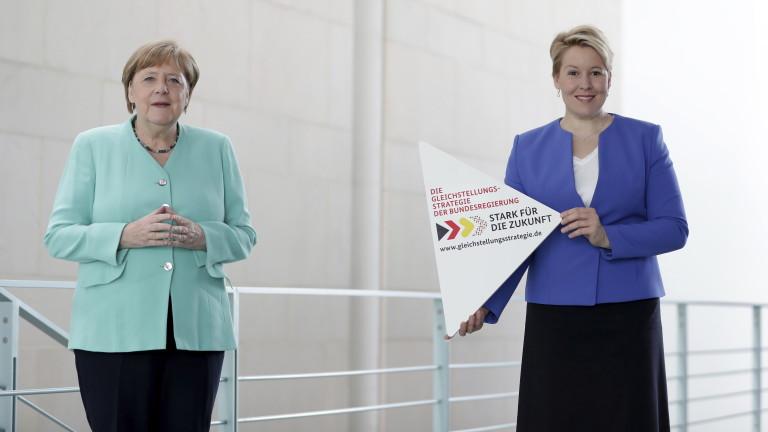 За първи път в историята си Германия прие национална стратегия за равенство между половете