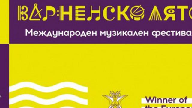 """Откриват Международния музикален фестивал """"Варненско лято"""" на 19 юли"""