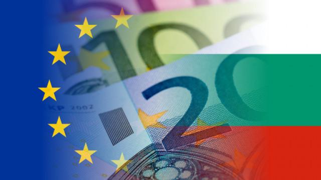 Европа е готова да пусне България и Хърватия в чакалнята на Еврозоната