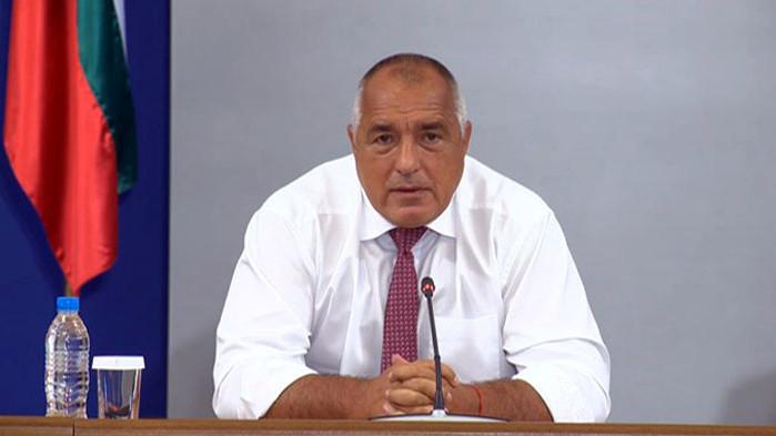 Бойко Борисов: Не искам държавата да се разруши