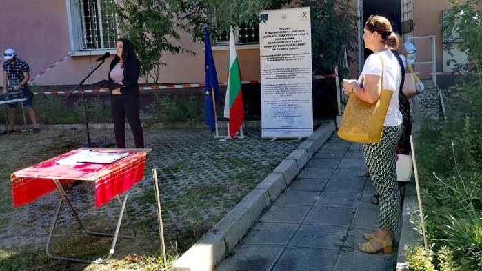 В Аспарухово дадоха старт на Център за подкрепа на лица с увреждания, включително и множествени