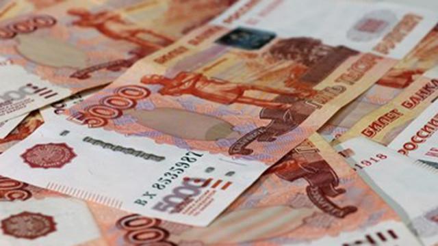 """Форбс"" класира най-богатите наследници на руски милиардери"