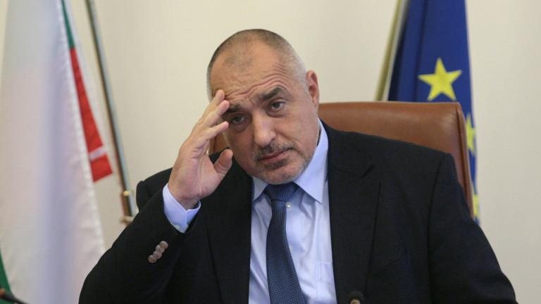Борисов налагал тотална демократура