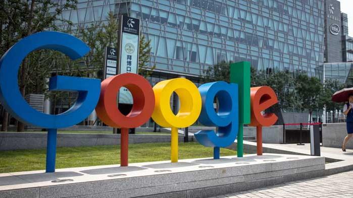 Започна антимонополно разследване срещу Гугъл