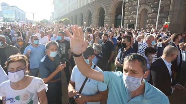 Започна митингът в подкрепа на правителството (НА ЖИВО)
