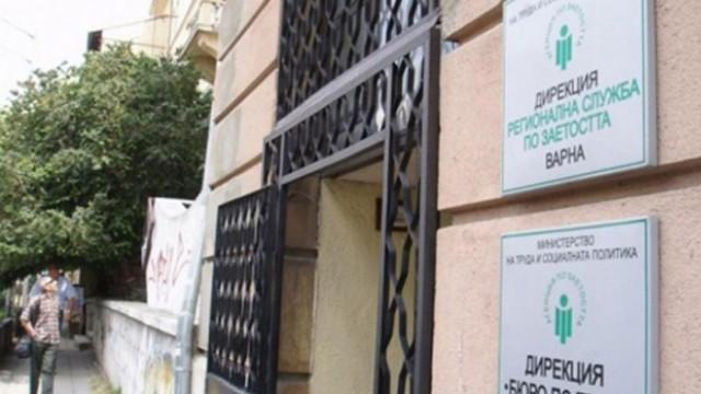 Намалява напливът от безработни към Бюрото по труда във Варна