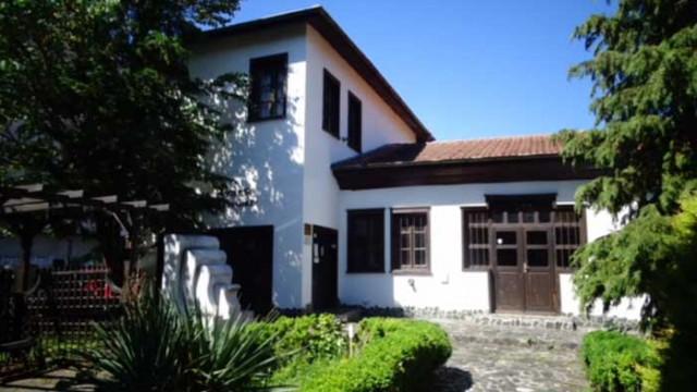 Къщата музей на Димитър Пешев – кът от обетованата земя в Кюстендил