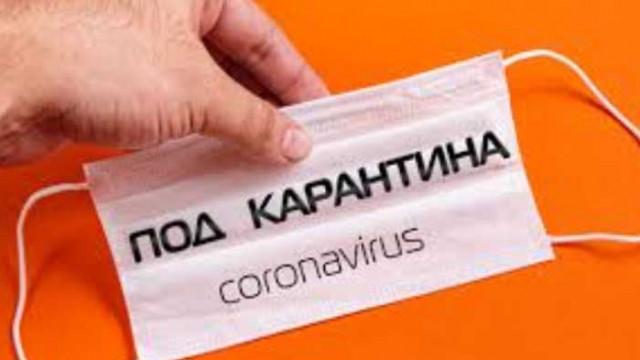 Във Варна и областта са проверени 416 лица за спазване на карантината