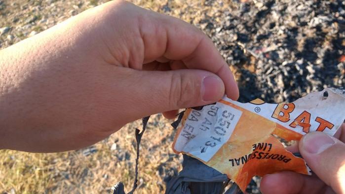 Нов документ свързва Бобокови с отпадъците край Червен бряг