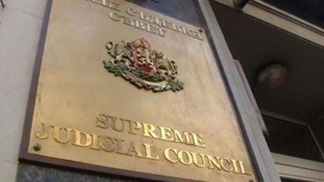 Прокурори от ВСС: Притеснени сме от посланията на Румен Радев