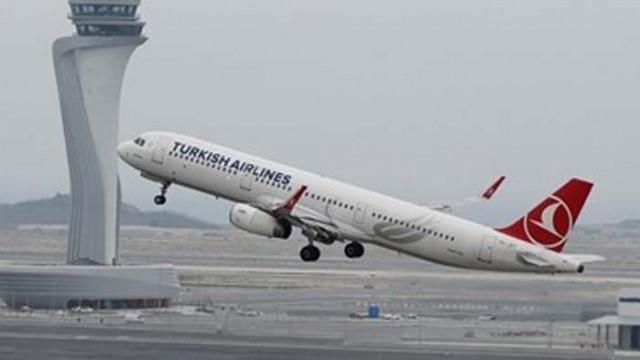 """""""Търкиш еърлайнс"""" планира полети до 6 града в Русия от началото на август"""